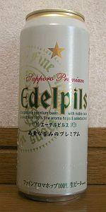 Sapporo Edelpils