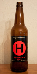 Sorachi Ace Hops (Single Hop Series)