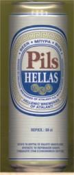 Hellas Pils