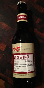 Batch No. 91406 (Los Angeles, CA)