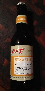 Batch No. 63118 (Saint Louis, MO)