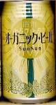 Organic Beer Shinshu Sansan