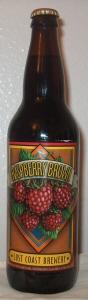 Raspberry Brown