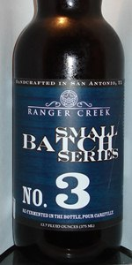 Small Batch Series No. 3: English Style Barleywine
