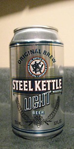 Steel Kettle Whistle Light