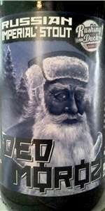Ded Moroz Imperial Stout