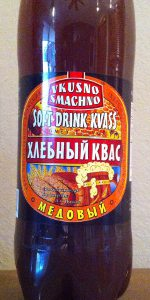 Khlebny Kvass Medoviy (Honey)