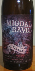 Extraomnes / Stillwater Migdal Bavel