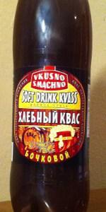 Khlebny Kvass Bochkovoy (Barrel Style)