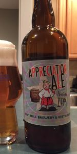 Appreciation Ale