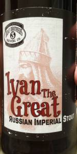 Ivan The Great