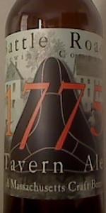 1775 Tavern Ale