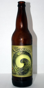 16th Anniversary Ale