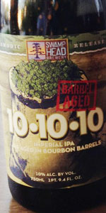 10-10-10 IPA (Bourbon Barrel Aged)