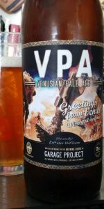 Venusian Pale Ale
