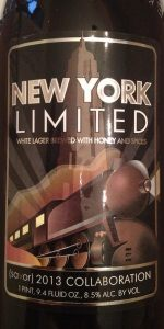 New York Limited (SAVOR 2013)