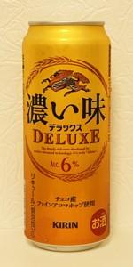 Kirin Deluxe