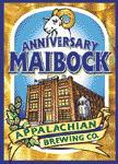 Anniversary Maibock