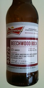 Batch No. 43229 Beechwood Bock (Columbus, Ohio)