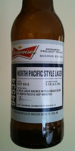 Batch No. 94534 North Pacific Style Lager (Fairfield, CA)