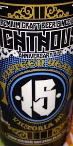 15th Anniversary Ale