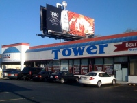 Tower Beer Wine Spirits - Doraville
