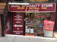 Dual Specialty Store