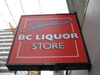 BC Liquor Stores (Signature) - Alberni & Bute