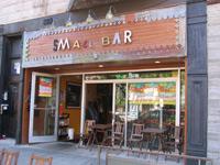 Small Bar - Division