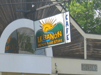 The Lebanon Brew Shop