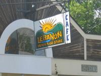 Lebanon Health Food Store