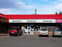 Sherbrooke Liquor Store