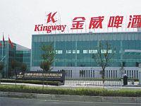 Shenzhen Kingway Brewery