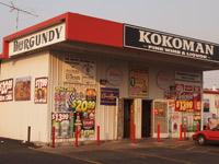 Kokoman Fine Wine And Liquors