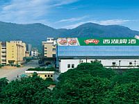 Hangzhou Xihu Beer Asahi Co. , Ltd.