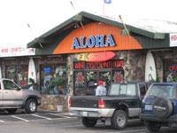 Aloha Discount Wine & Liquors