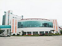 Guizhou Maotai Distillery Group Brewing Co., Ltd
