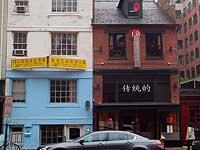 Matchbox - Chinatown