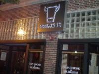Prime 16 Tap House + Burgers