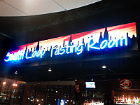 South Loop Tasting Room