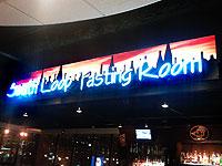 South Loop Tasting Room