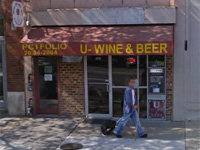 U St Wine And Beer