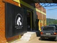 Cervejaria RSW Abadessa
