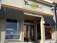 Bossanova Restaurant & Lounge