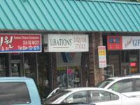 Libations Liquor Store