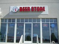 U Pick 6 Beer Store