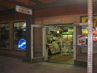 Clete's Spirit Shop