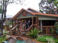 Peg's Cantina & Brew Pub