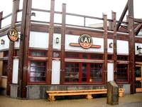 Latitude 43 & Minglewood Tavern
