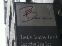 Billy Barew's Beer Bar Ebisu